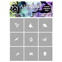 Airnails, Трафареты CL7