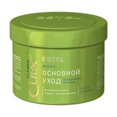 Estel, Маска питательная Curex Classic для всех типов волос, 500 мл