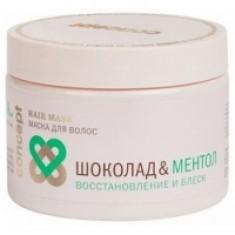 Concept Spa Repair Shine Hair Mask - Маска для волос восстановление и блеск, Шоколад и ментол, 350 мл Concept (Россия)