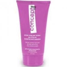 Concept Pre And Post Perm Treatment Creme - Крем-уход для волос до и после химической завивки, 150 мл Concept (Россия)