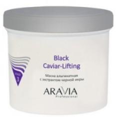 Aravia Professional Black Caviar-Lifting - Маска альгинатная с экстрактом черной икры, 550 мл Aravia Professional (Россия)