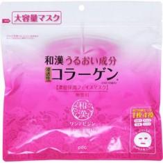 увлажняющая маска 4 в 1  для антивозрастного ухода pdc deep moisture face mask