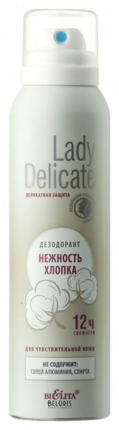 Дезодорант для подмышек Belita