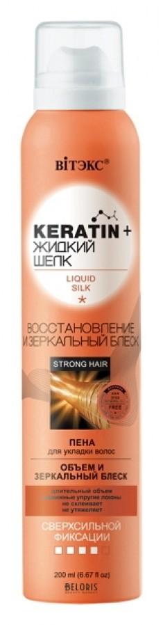 Пенка для волос Belita