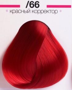 KAARAL 66 корректор красный / AAA 60 мл