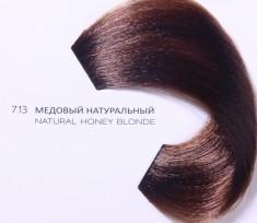 L'OREAL PROFESSIONNEL 7.13 краска для волос / ДИАРИШЕСС 50 мл LOREAL PROFESSIONNEL