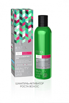 ESTEL PROFESSIONAL Шампунь активатор роста волос / BEAUTY HAIR LAB ACTIVE THERAPY 250 мл