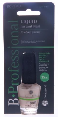 BHM PROFESSIONAL Терапия интенсивная Жидкие ногти 15 мл BOHEMIA PROFESSIONAL