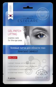 ESTELARE Патчи гелевые для области глаз Лифтинг-эффект / ESTELARE 4*1 г