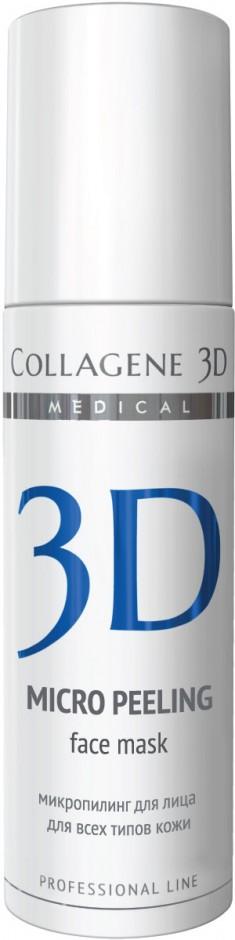 MEDICAL COLLAGENE 3D Микропилинг для лица / MICRO PEELING 150 мл