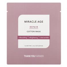 THANK YOU FARMER Набор масок для лица тканевых антивозрастных восстанавливающих 25 мл х 5 шт.