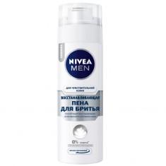 Нивея для мужчин Пена для бритья для чувствитвительной кожи Восстанавливающая 200мл (88652) NIVEA