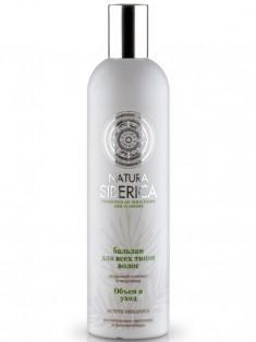 Натура Сиберика Бальзам для всех типов волос Объем и уход Кедровый стланик и Медуница 400 мл NATURA SIBERICA