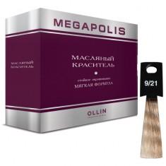 Оллин/Ollin MEGAPOLIS 9/21 блондин фиолетово-пепельный 3х50мл Безаммиачный масляный краситель для волос OLLIN PROFESSIONAL