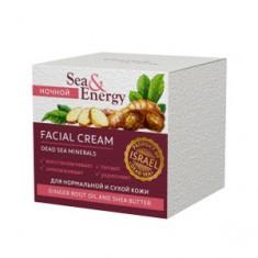 Ночной крем-лифтинг с масляным экстрактом корня имбиря и маслом ши для нормальной и сухой кожи лица, 50 мл (Dr. Sea)