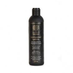 Безсульфатный шампунь для окрашенных и поврежденных волос, 270 мл (Nano Organic)