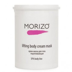 Подтягивающая крем-маска для тела, 1000 мл (Morizo)