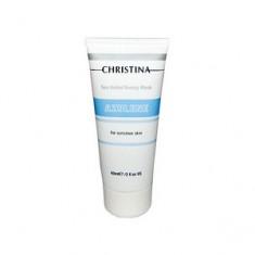 Азуленовая маска красоты для чувствительной кожи, 250 мл (Christina)
