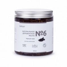 Деревенское мыло  and #8470; 6 с маслом черного тмина для всех типов кожи, 250 мл (Зейтун)