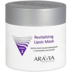 Aravia Professional Revitalizing Lipoic Mask - Маска восстанавливающая с липоевой кислотой, 300 мл Aravia Professional (Россия)