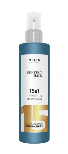 OLLIN PROFESSIONAL Крем-спрей несмываемый для волос 15 в 1 / OLLIN PERFECT HAIR 250 мл