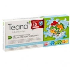 Крио-сыворотка для экспресс-омоложения, 2 мл*10 шт. (Teana)