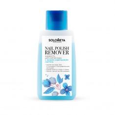 SOLOMEYA Жидкость для снятия лака, с низким содержанием ацетона / Nail Polish Remover Blue 125 мл
