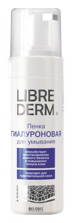 Пенка для лица Librederm