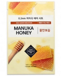 Маска с экстрактом мёда ETUDE HOUSE 0.2 Therapy Air Mask Manuka Honey 20мл