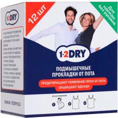 Прокладки для подмышек от пота №12 для одежды без рукавов ELFARMA