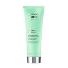 Крем-маска для чувствительной кожи, 75 мл (Annemarie Borlind)