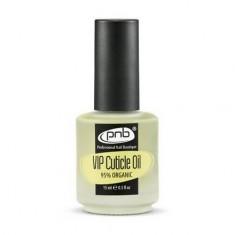 PNB, Масло для ногтей и кутикулы, 15 мл