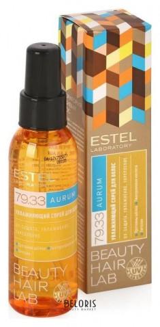 Спрей для волос Estel Professional