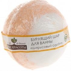 Кафе Красоты Бурлящий шарик для ванны Цитрусовый сорбет 100 г КАФЕ КРАСОТЫ