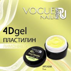 Vogue Nails, Гель-пластилин 4D, лимонный
