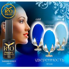 Rio Profi, Гель-лак «Термо 3 в 1» №6, Уверенность