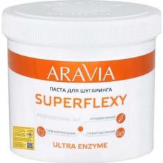 Паста для шугаринга Superflexy Ultra Enzyme Aravia