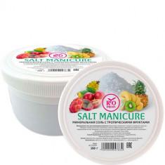 Соль для ванны RIO PROFI