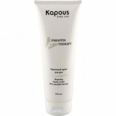 Защитный крем для рук после парафинотерапии Kapous Professional