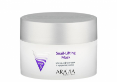 Маска лифтинговая с муцином улитки ARAVIA Professional Snail-Lifting Mask 150мл