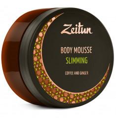 ZEITUN Мусс моделирующий для тела Кофе и имбирь 200 мл