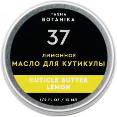 Масло для ногтей TASHA