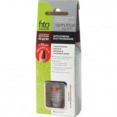 Средство для укрепления ногтей Интенсивное восстановление Здоровые ногти FITO КОСМЕТИК