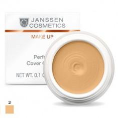 Тональный крем-камуфляж Janssen Cosmetics Perfect Cover Cream тон02 5мл