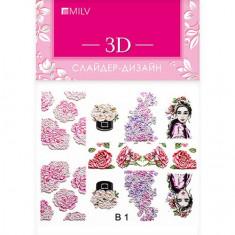 Milv, 3D-слайдер B01