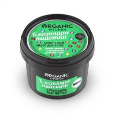 Organic Shop Масло для волос Блестящие пайетки супер-блеск 100 мл