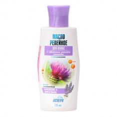 Аспера масло для волос репейное легкосмываемое с эфирным маслом Лаванды 125мл Асепта