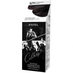 Estel Celebrity Краска-уход для волос тон 5/71 натуральный шатен