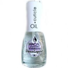 Масло для ногтей Cuticle Oil Dance Legend