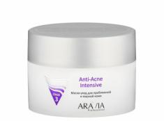 Маска-уход для проблемной и жирной кожи ARAVIA Professional Anti-Acne Intensive 150мл